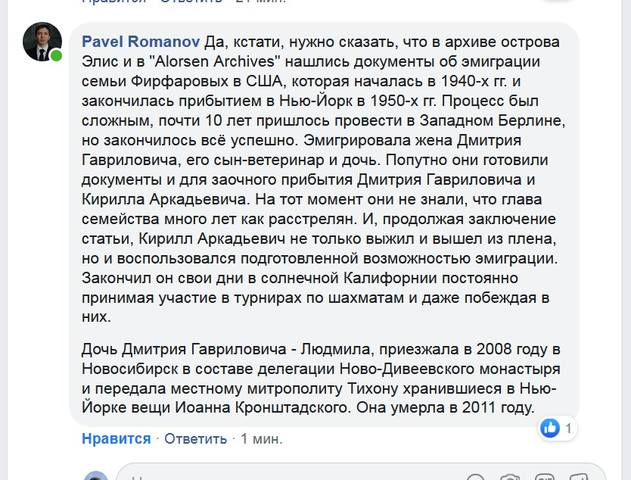 http://images.vfl.ru/ii/1590220515/9e2b7c8d/30595039_m.jpg