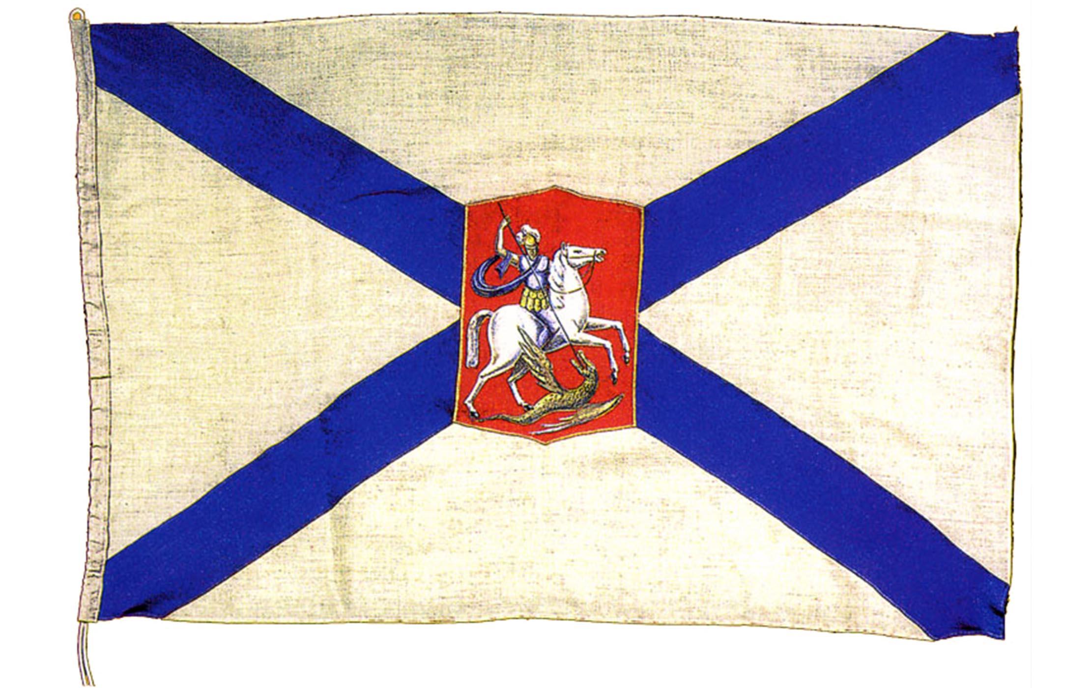 Андреевский-Георгиевский-флаг