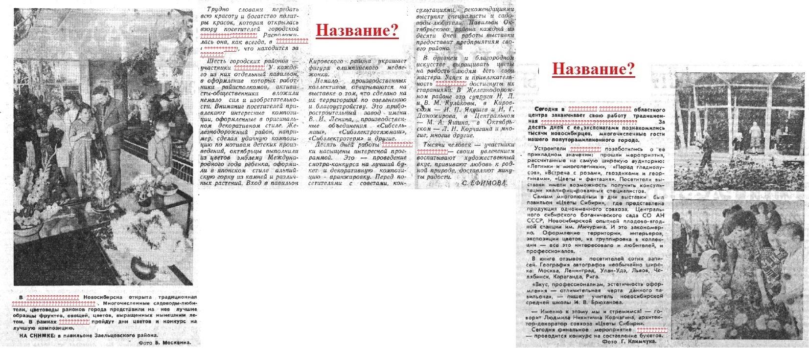 http://images.vfl.ru/ii/1590501883/7b886a0a/30626474.jpg