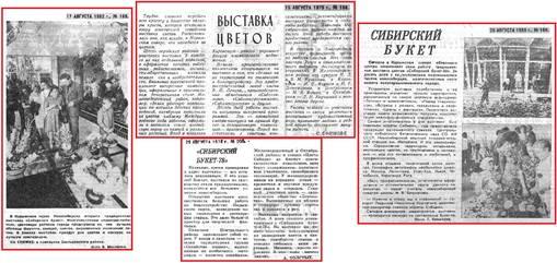 http://images.vfl.ru/ii/1590557010/8ad89b35/30632668_m.jpg