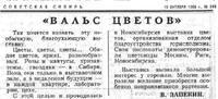 http://images.vfl.ru/ii/1590557576/3c533463/30632694_s.jpg