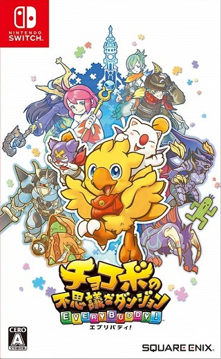Chocobo's Mystery Dungeon EVERY BUDDY! Switch NSP XCI