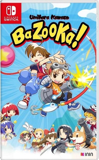 Umihara Kawase BaZooKa! Switch NSP XCI
