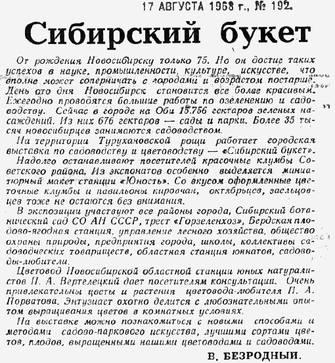 http://images.vfl.ru/ii/1590651764/5995837a/30643992_m.jpg