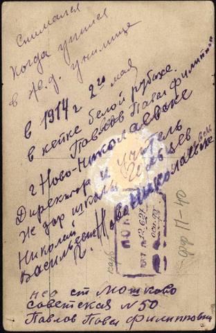 http://images.vfl.ru/ii/1590694296/bf57dbb9/30652992_m.jpg