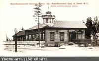http://images.vfl.ru/ii/1590694988/0b9c8fa6/30653084_s.jpg