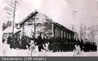 http://images.vfl.ru/ii/1590694988/0d06dd2e/30653081_s.jpg