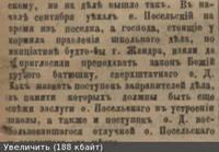 http://images.vfl.ru/ii/1590694988/1b249386/30653082_s.jpg