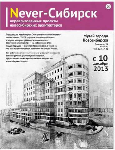 http://images.vfl.ru/ii/1590739092/10194dfb/30656339_m.jpg