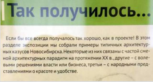 http://images.vfl.ru/ii/1590739093/1a60dbae/30656342_m.jpg
