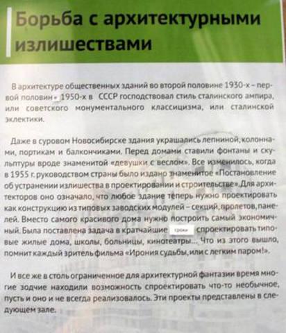 http://images.vfl.ru/ii/1590739093/a2826bbe/30656341_m.jpg