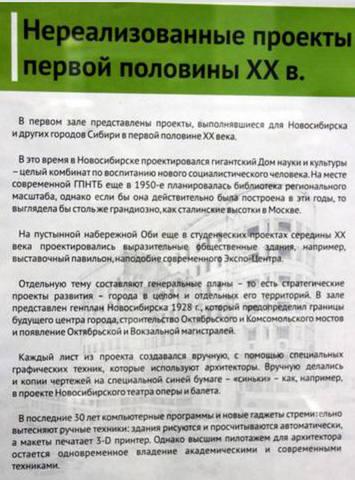 http://images.vfl.ru/ii/1590739093/b382c411/30656340_m.jpg