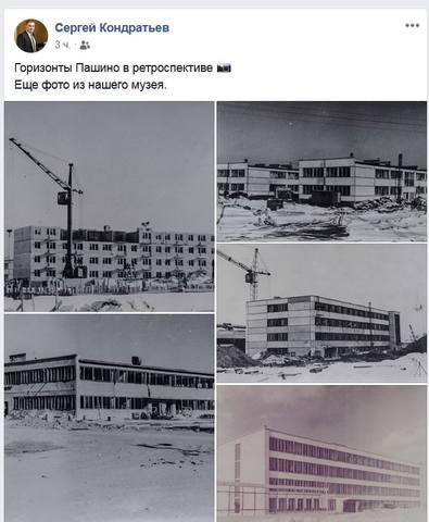 http://images.vfl.ru/ii/1590779197/e538c13b/30663530_m.jpg