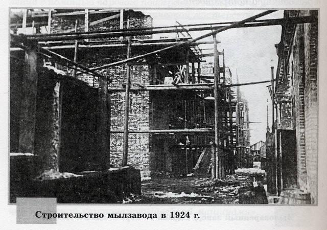 http://images.vfl.ru/ii/1590780117/c9195c54/30663680_m.jpg