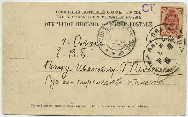 http://images.vfl.ru/ii/1590780305/5d971dd2/30663695_m.jpg