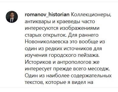 http://images.vfl.ru/ii/1590780306/8c2be546/30663697_m.jpg