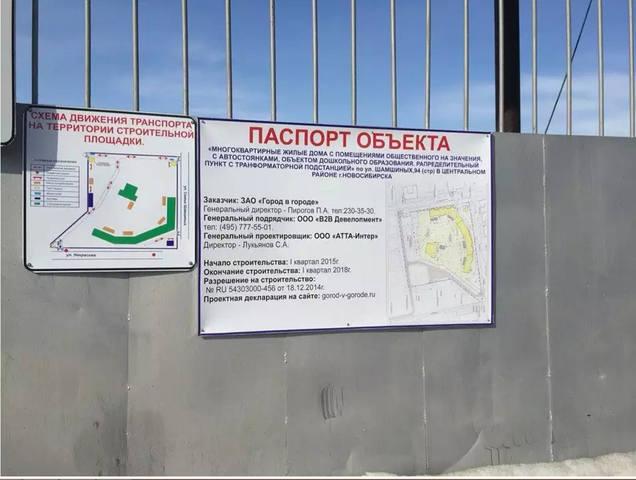 http://images.vfl.ru/ii/1590780736/0bb4ed91/30663756_m.jpg