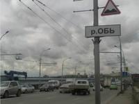 http://images.vfl.ru/ii/1591034395/34576efb/30688542_s.jpg