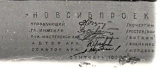 http://images.vfl.ru/ii/1591036594/75a9ffcf/30688901_m.jpg