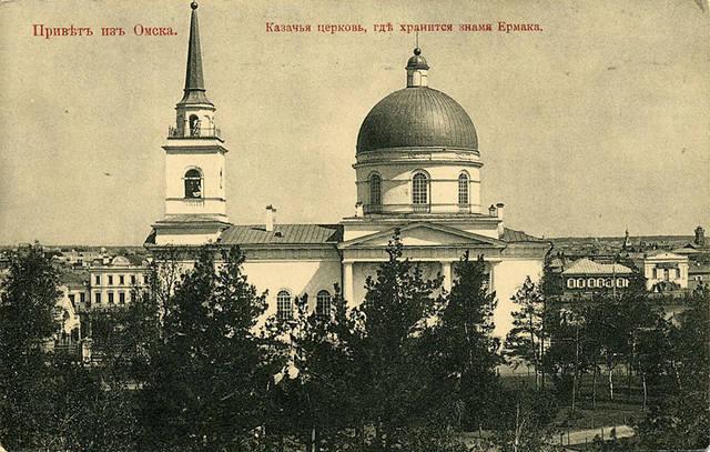 18 Казачья церковь, где хранится знамя Ермака