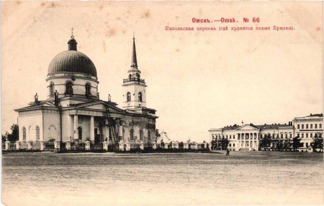 66 Никольская церковь (где хранится знамя Ермака)