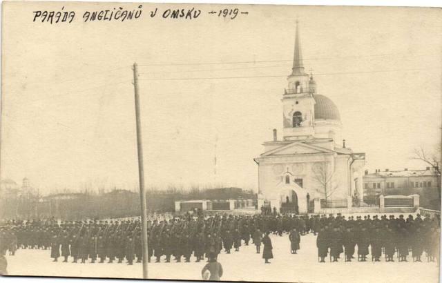 Английский парад в Омске