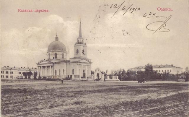 Казачья церковь (2)