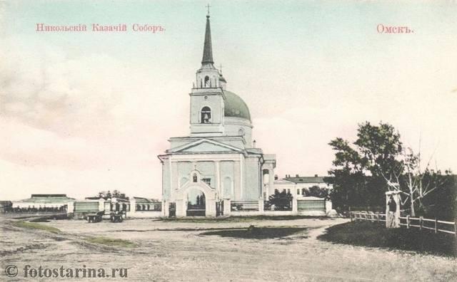 Никольский казачий собор 2