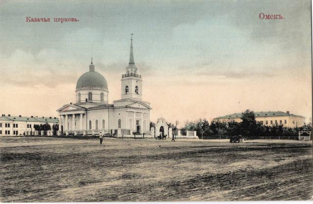 Казачья церковь 2
