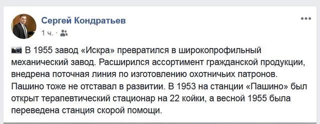http://images.vfl.ru/ii/1591119414/9d179956/30699758_m.jpg