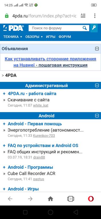 https://images.vfl.ru/ii/1591270278/ca853bb6/30716447.png
