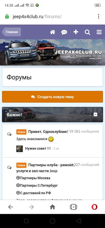 https://images.vfl.ru/ii/1591270314/d3518d48/30716449.png