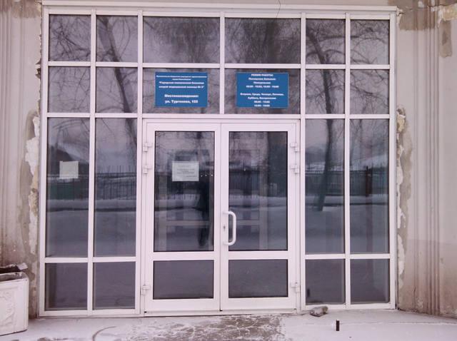 http://images.vfl.ru/ii/1591506768/b08dae44/30739322_m.jpg