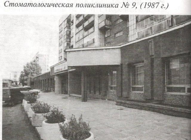 http://images.vfl.ru/ii/1591525156/7af8ac1b/30741397_m.jpg