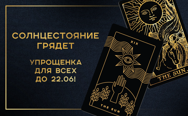 http://images.vfl.ru/ii/1591536879/eed59c1e/30742973.png