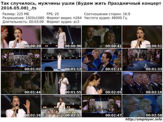 http://images.vfl.ru/ii/1591606951/a5df9936/30749080_m.jpg