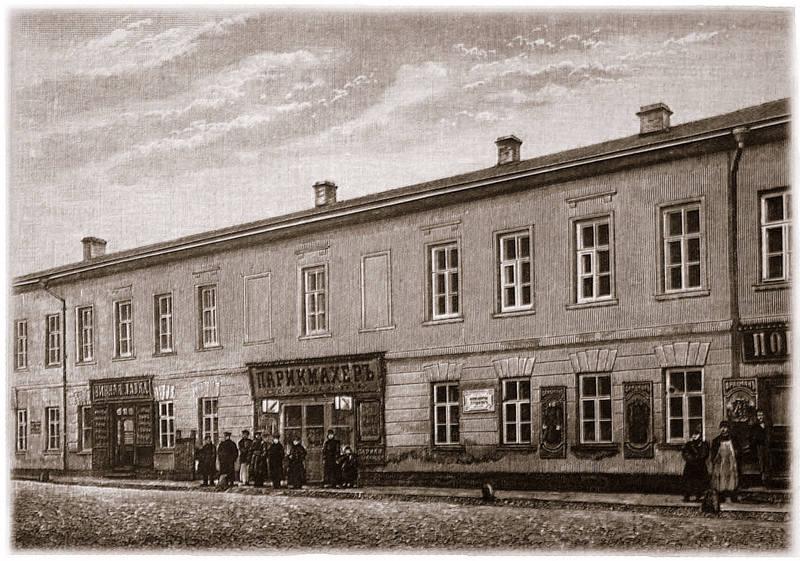 дом где родился Пушкин