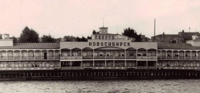 http://images.vfl.ru/ii/1591676220/7ab26a73/30756552_m.jpg