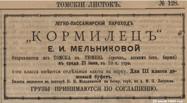http://images.vfl.ru/ii/1591676491/cdc68e2c/30756569_m.jpg