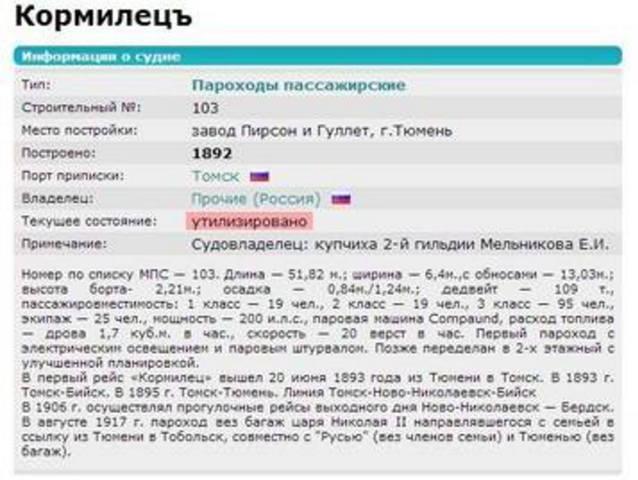 http://images.vfl.ru/ii/1591676531/4b757b15/30756572_m.jpg