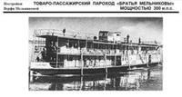http://images.vfl.ru/ii/1591676576/93b2c228/30756573_s.jpg