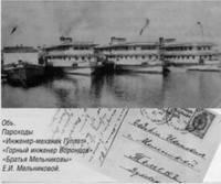 http://images.vfl.ru/ii/1591676639/23906e18/30756578_s.jpg