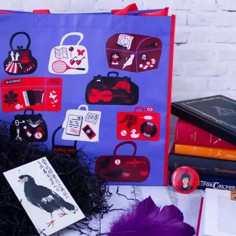 литературная сумка Лабиринта Литературный багаж промокод июнь 2020