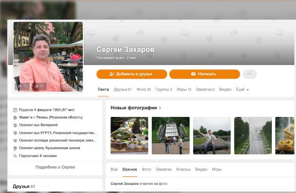 http://images.vfl.ru/ii/1591864861/5df01245/30777331_m.png