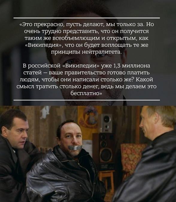 Джимми Уэйлс