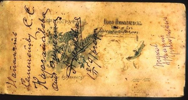 http://images.vfl.ru/ii/1592298818/b244a4f1/30820633_m.jpg