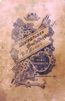 http://images.vfl.ru/ii/1592298923/2e9b79ff/30820668_m.jpg