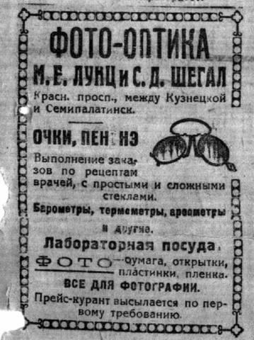 http://images.vfl.ru/ii/1592323885/6443d56c/30824794_m.jpg