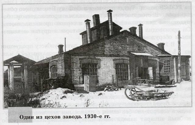 http://images.vfl.ru/ii/1592324543/091b2708/30824860_m.jpg
