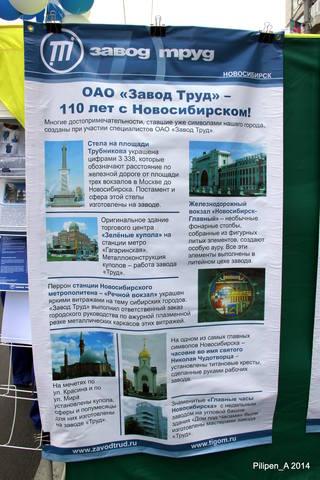 http://images.vfl.ru/ii/1592324681/9e4dd0a8/30824879_m.jpg